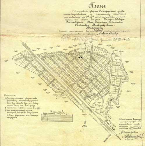 Любань, Карта города (начало